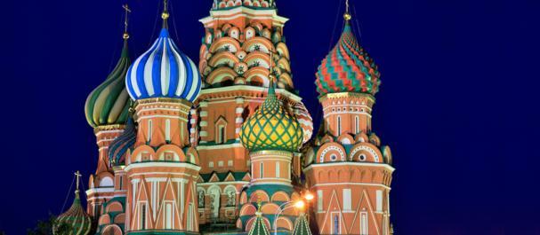 Fotografía de Rusia: Moscú