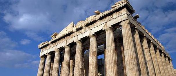 Fotografía de Grécia: Atenas - Partenón
