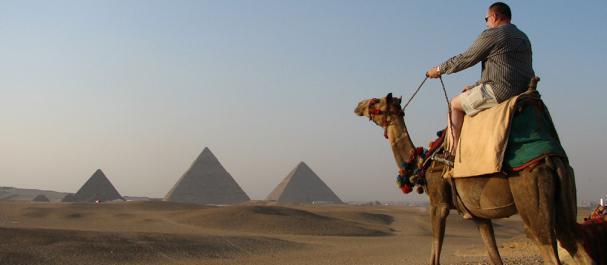 Fotografía de Egipto: Egipto