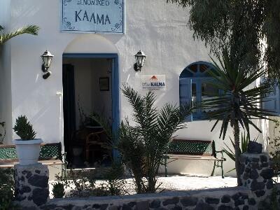 Foto degli esterni Kalma