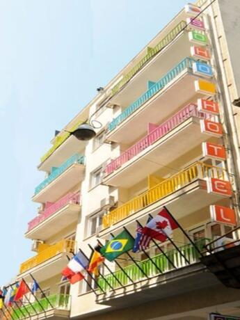 Foto del exterior de Hotel Amaryllis-Inn