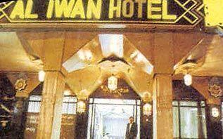 Foto del exterior de Hotel Al Iwan