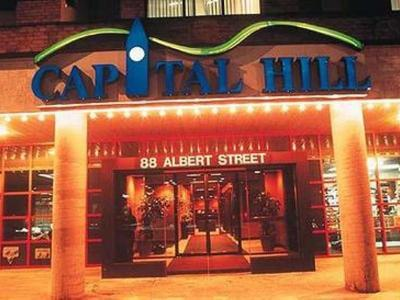 Extérieur de l'hôtel - Capital Hill Hotel And Suites