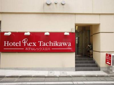 Bild - Hotel Rex Tachikawa