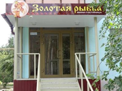 Foto generica Zolotaya Rybka