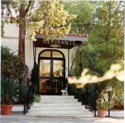 Photo – Hotel Miravalle