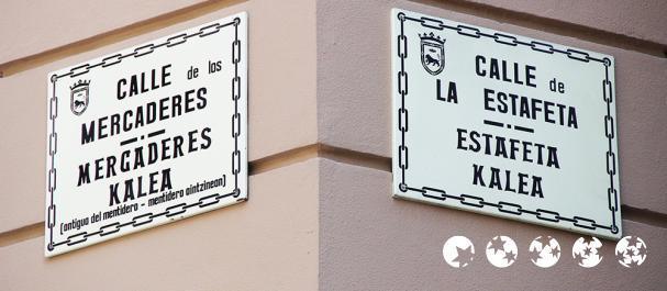 Picture Pamplona: Calle Estafeta