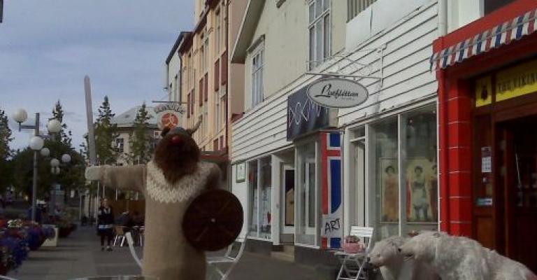Fotografía de Akureyri: Calles de Akureyri